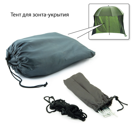 купить зонт тент для рыбалки